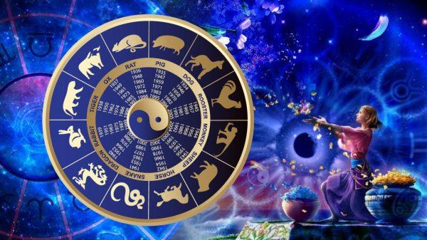 1542721267 goroskop 040716 211