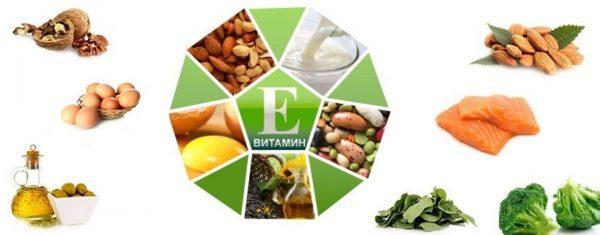 Vitamin E 1440x564 c1