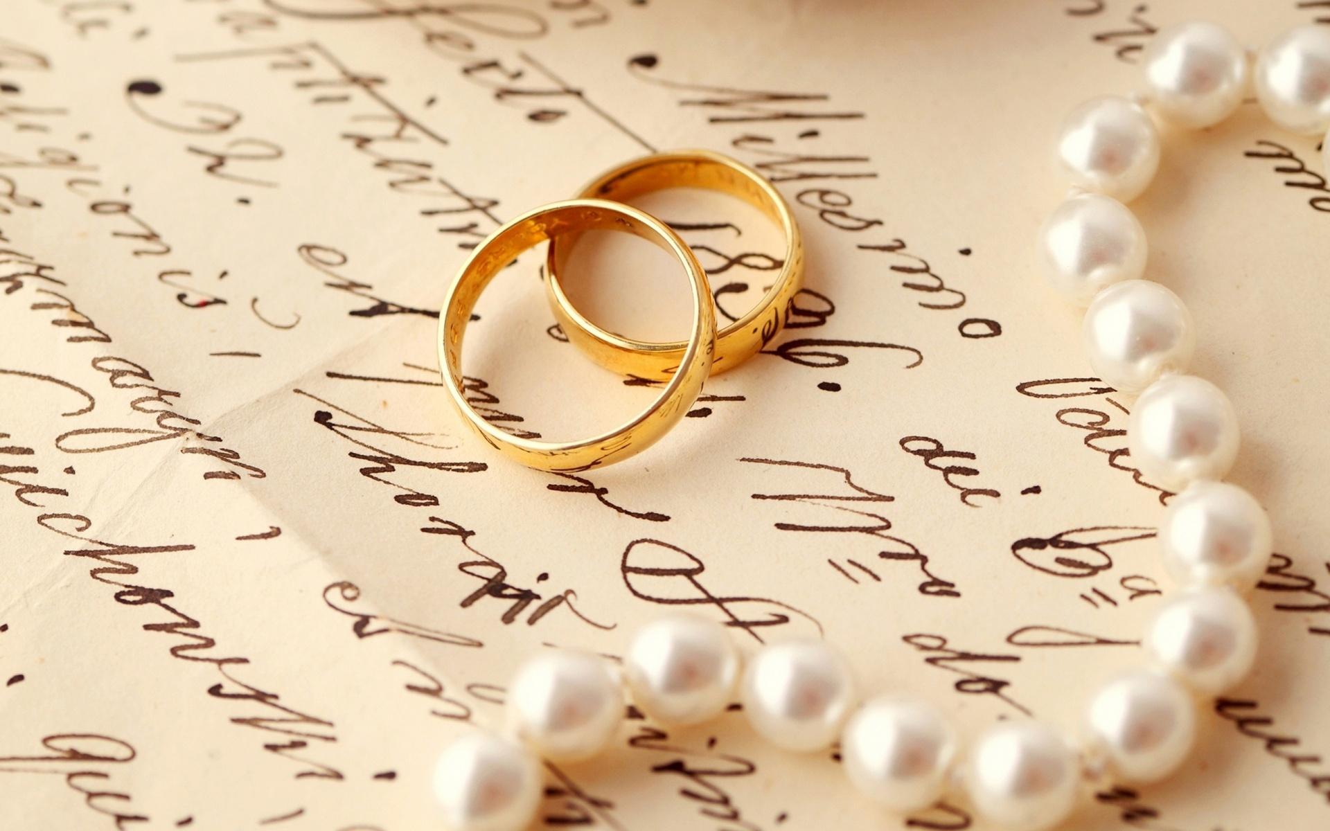Картинки по запросу Как выбрать дату свадьбы