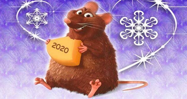 Картинки по запросу Гороскоп на 2020 год по году рождения