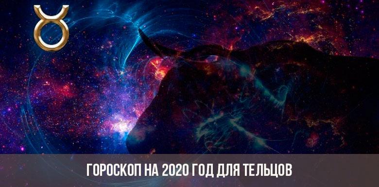 "Картинки по запросу ""Гороскоп на 2020 год Телец"""""
