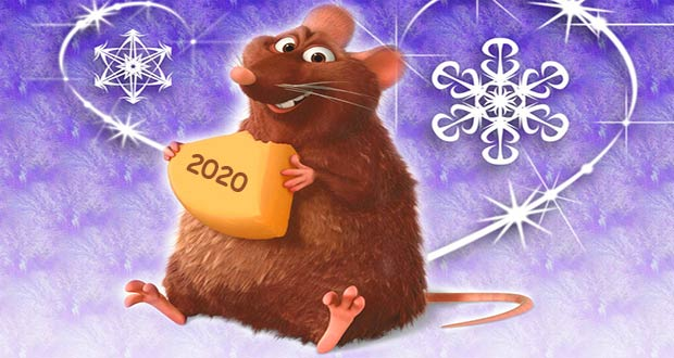 Картинки по запросу Каким будет 2020