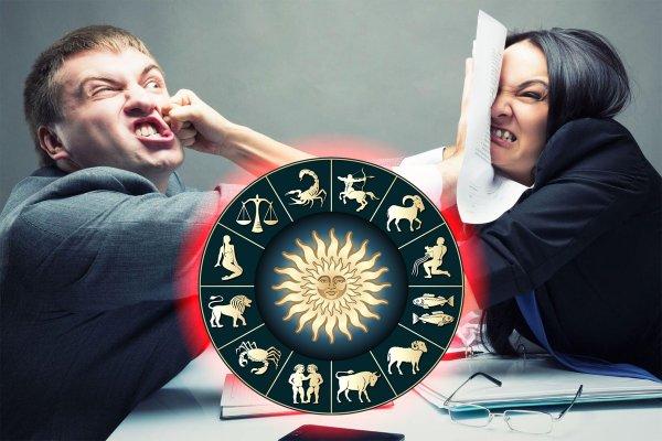 """Картинки по запросу """"5 знаков Зодиака, брак с которыми станет настоящим испытанием"""""""