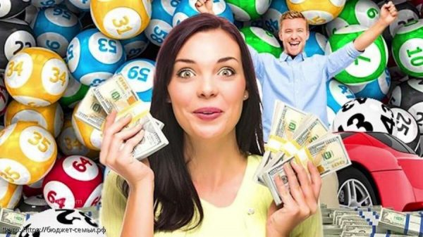 4 знака зодиака которые чаще всего выигрывают в лотерею | Экспресс ...