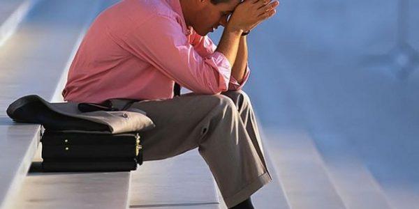 Потеря работы. Что делать, если уволили с работы?