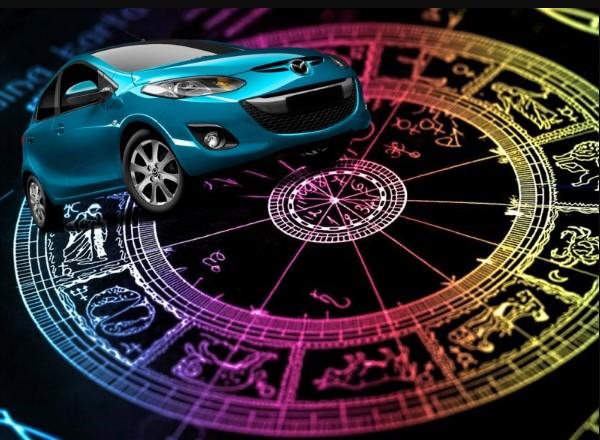 Выбираем автомобиль по знаку зодиака!