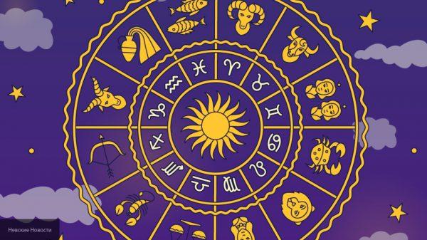 Астрологи составили топ-3 слегка глуповатых мужчин по знаку зодиака