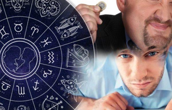 Врождённая бережливость: Самых жадных людей назвал Астролог