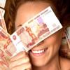 Неожиданные деньги в августе получат 4 знака зодиака — SmolNarod.ru