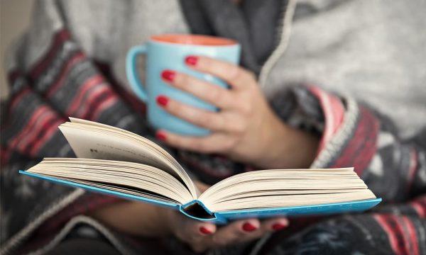 Лабиринт: Я люблю читать! А вы?