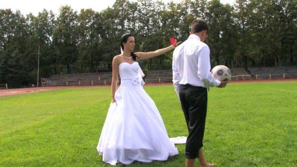 Свадьба в футбольном стиле